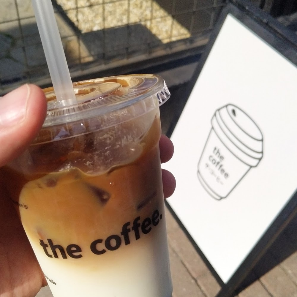The Coffee Curt Hering